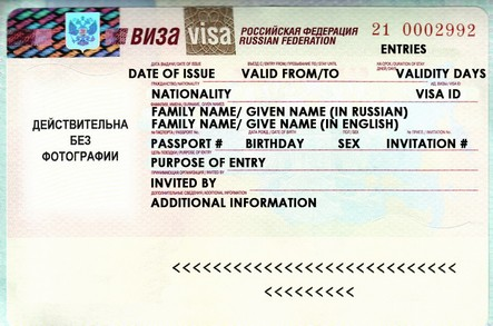 how to get a russian tourist visa reddit