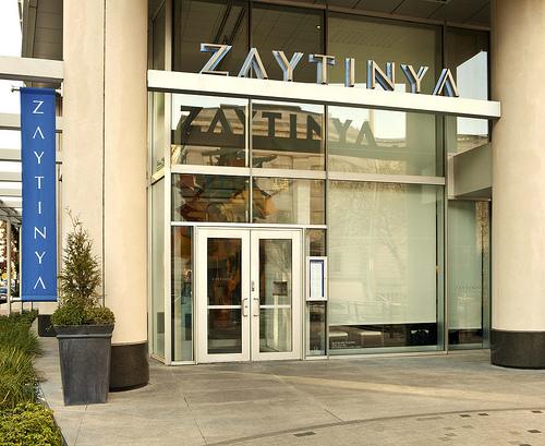 The entrance to Zaytinya
