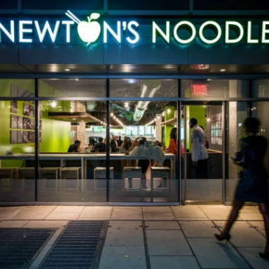 Newton's Noodles, a new stir-fry restaurant between Farragut Square and Dupont Circle. (Photo: Travis Vaughn)