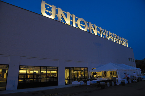 Union Market is developing a night life with drive-in movies and concerts (Photo: Lexynyc)