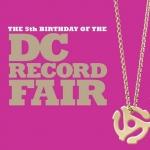 DC Record Fair (Photo: DC Record Fair)