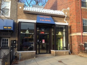 The House of Falafel in Petworth. (Photo: popville.com)