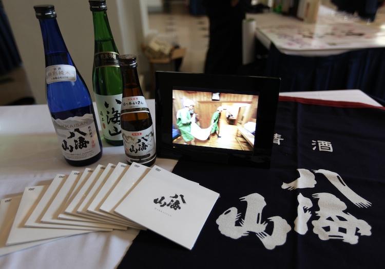 Hakkaisan Sake's display at last year's Grand Sake Tasting. (Photo: Hakkaisan)