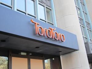 Toro Toro, Richard Sandoval's Pan Latin steakhous, opens Mar. 31. (Photo: Washington Business Journal)