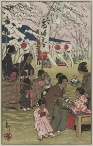 An untitled Chinese painting from the Library of Congress. (Photo: Library of Congress)