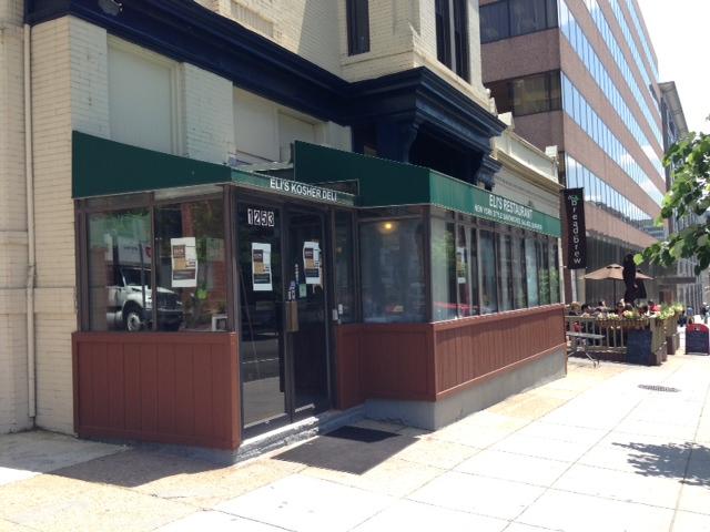 Eli's Kosher Deli's current location. (Photo: Popville)