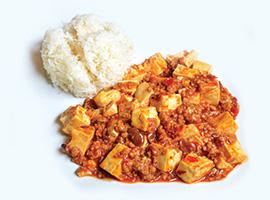 Mapo tofu with rice (Photo: Smithsonian Institution)
