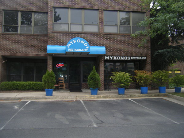 Mykonos Restaurant in Reston is a mom-and-pop Greek restaurant. (Photo: Citysearch)