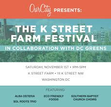 Celebrate fall at OurCity's K Street farm. (Photo: OurCity)