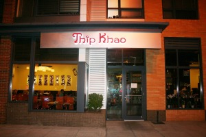 Thip Khao the new Laotian restaurant in Columbia Heights opens at 5 p.m. Friday. (Photo: Mark Heckathorn/DC on Heels)