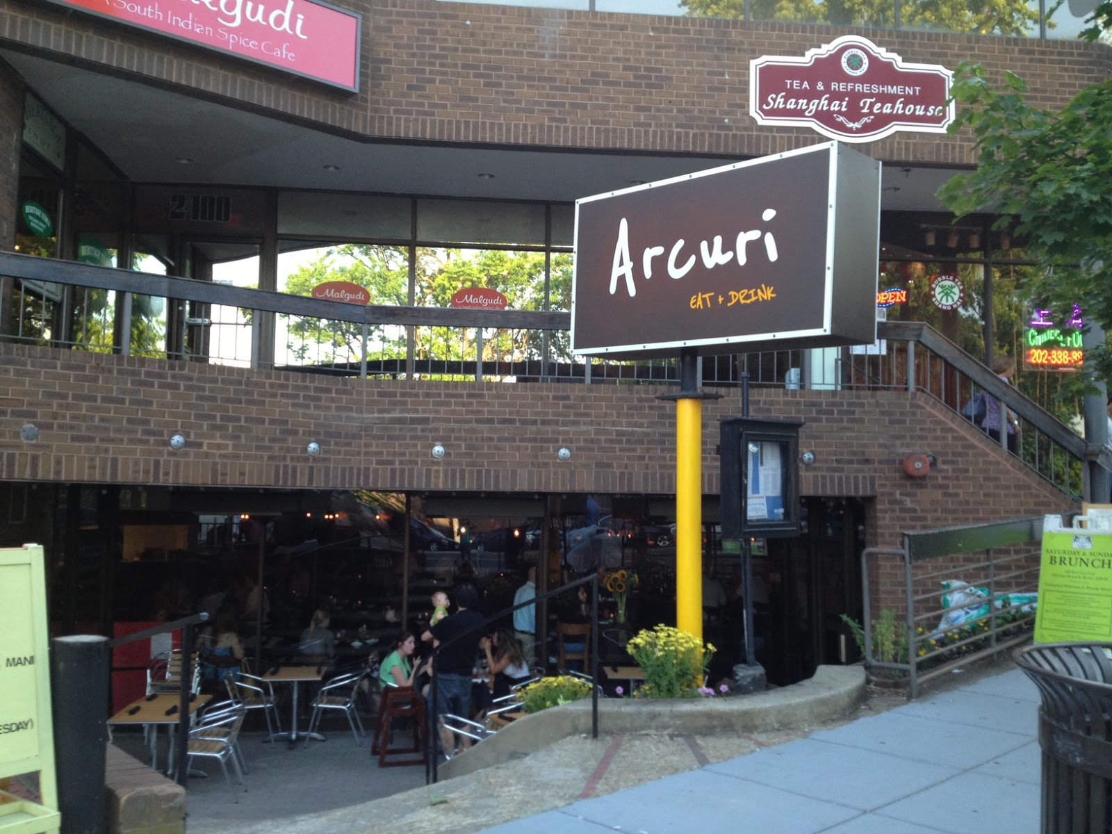Arcuri in Glove Park is offering an express lunch. (Photo: Food Crave Blog)