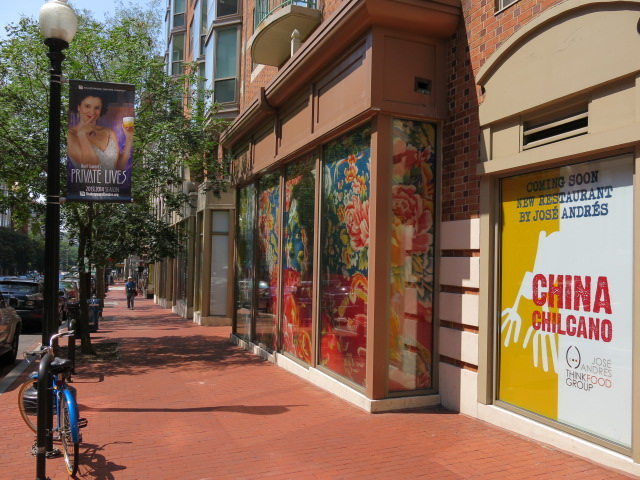 Jose Andres' China Chicano, a Peruvian restaurant, is scheduled to open in Penn Quarter in January 2015. (Photo: Popville)