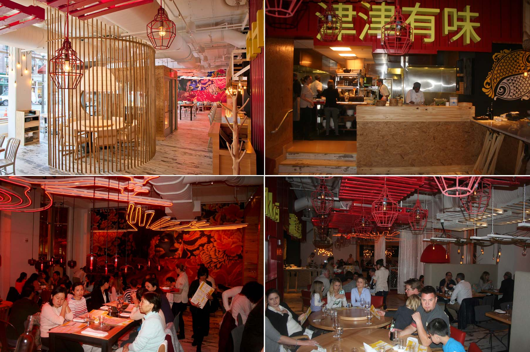 The interior of China Chilcano is chic industrial zone. (Photos: Mark Heckathorn/DC on Heels)