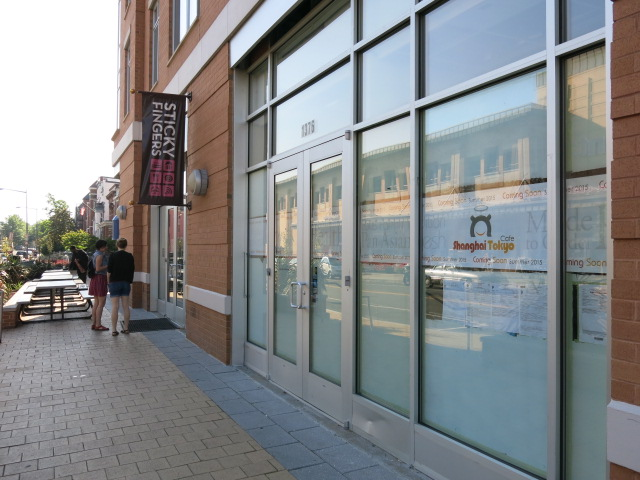 Shanghai Tokyo Cafe will open in Columbia Heights were the former Oxxo drycleaner was. (Photo: Popville)