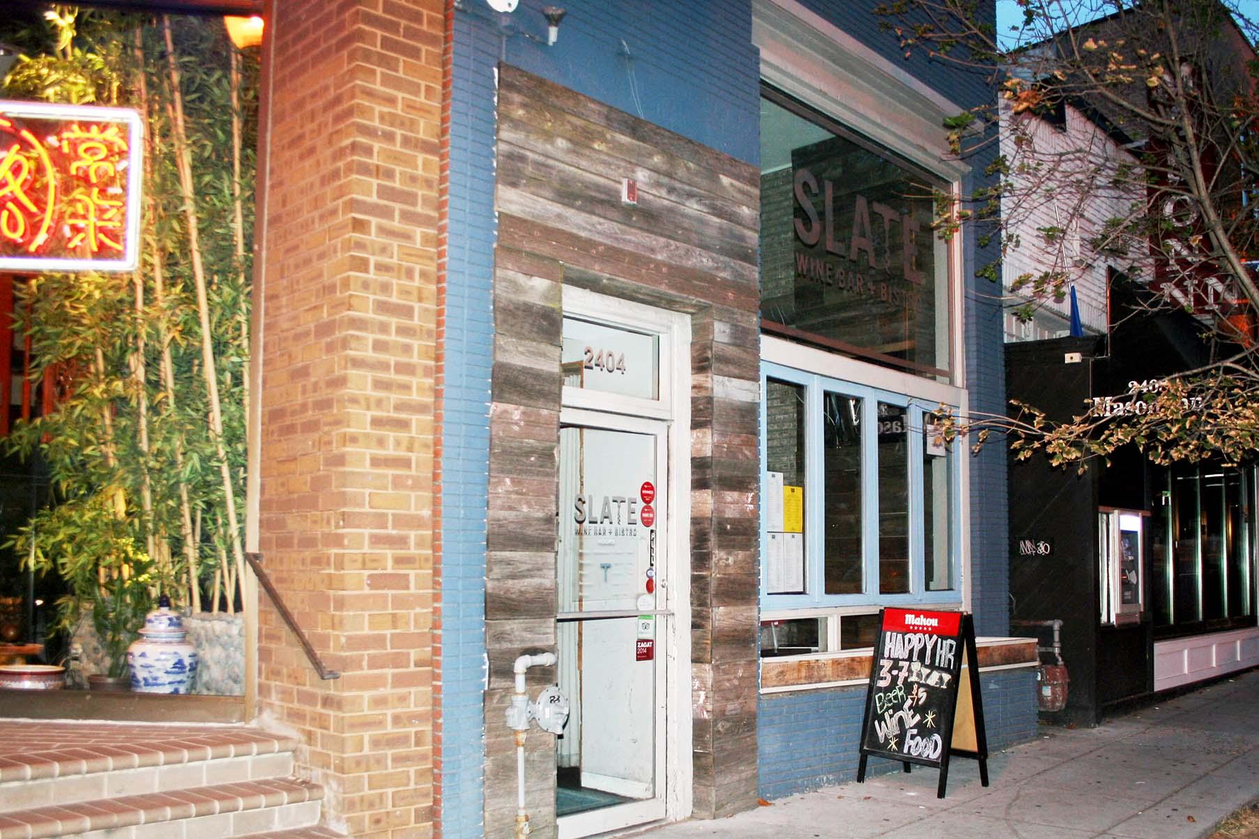Slate's Menu Elevates Wine Bar Cuisine | DC on Heels
