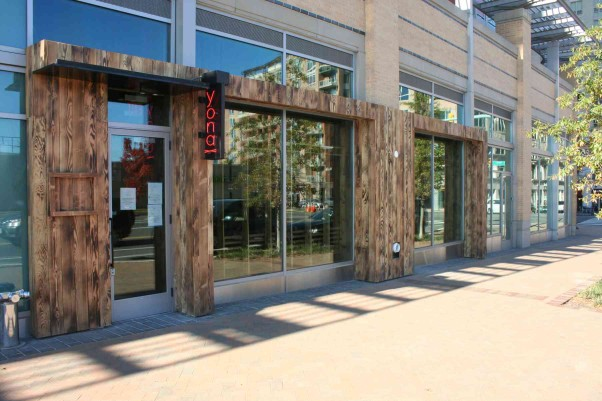 Yona ramen bar and small plates restaurant opens Monday for lunch in Ballston and will add dinner on Friday. (Photo: Mark Heckathorn/DC on Heels)