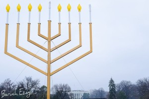 The National Menorah will be lit at 4 p.m. Sunday on the National Mall. (Photo: Baruch Ezagui)The National Menorah will be lit at 4 p.m. Sunday on the National Mall. (Photo: Baruch Ezagui)