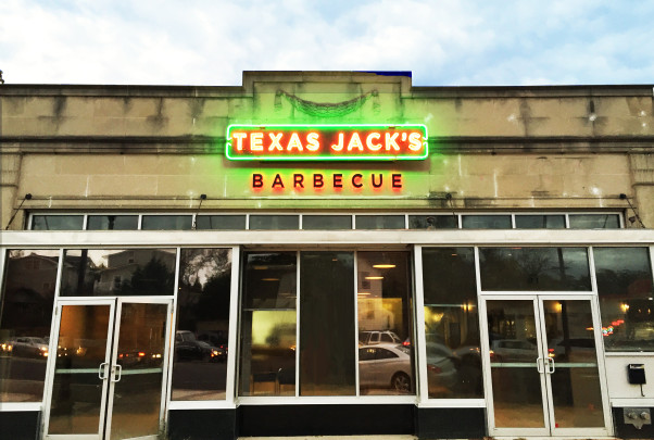 Texas Jack's Barbecue serves up traditional barbecue with German and Mexican influences. (Photo: Texas Jack's Barbecue)