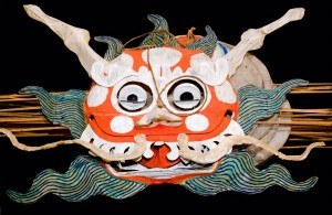 A Chinese dragon kite from the National Air and Space Museum. (Photo: Eric Long/National Air and Space Museum)