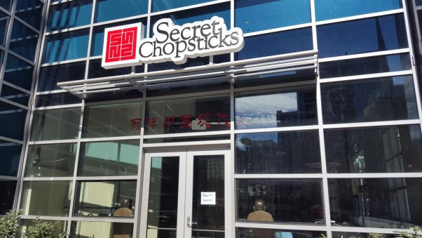 Secret Chopsticks in Rosslyn has closed after only three months. (Photo: Washington Business Journal)