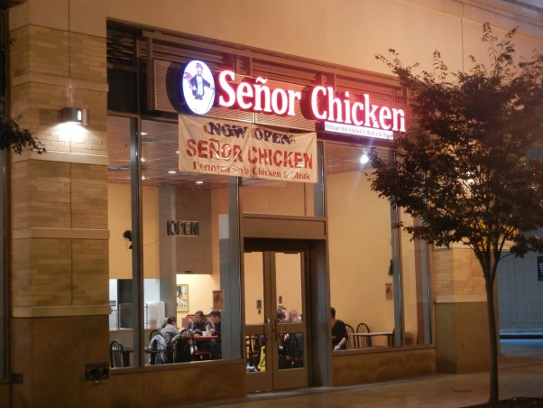 LaTena Ethiopian will open where Senor Chicken had been in DCUSA. (Photo: Two D.C.)