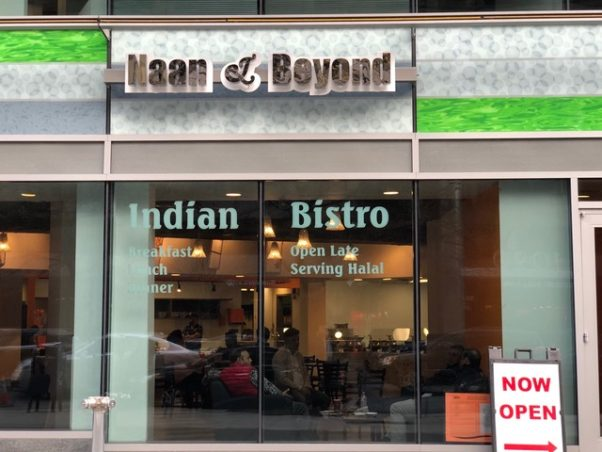 Naan & Beyond fast Indian food is now open at 1025 Vermont Ave. NW. (Photo: Popville)