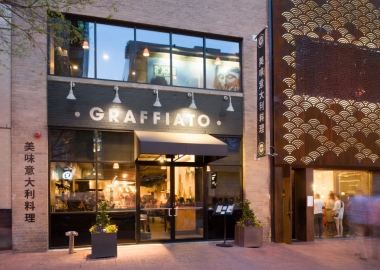 Graffiatto in Chinatown appears to have closed. It is the third of Mike Isabella's restaurants to shutter since he and his partners were sued for sexual harassment. (Photo: Douglas Properties)
