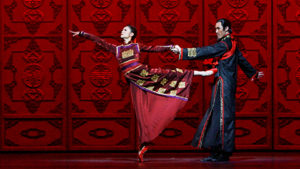 Two dancers in traditional Chinese dress. (Photo: Kennedy Center)