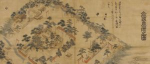 An ancient drawing of a Japanese village. (Photo: Freer Gallery of Art)