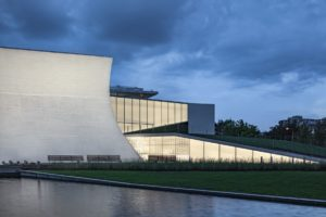 Outside of the new Reach at the Kennedy Center. (Photo: Kennedy Center)