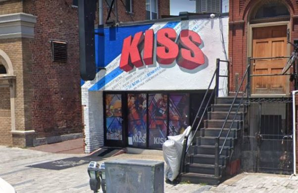 The outside of Kiss Tavern in Shaw. (Photo: Google Maps)