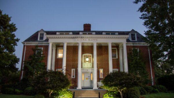 The outside of the Sigma Kappa sorority house on Fraternity Row at the University of Maryland. (Photo: Joe Ryan/The Diamondback)