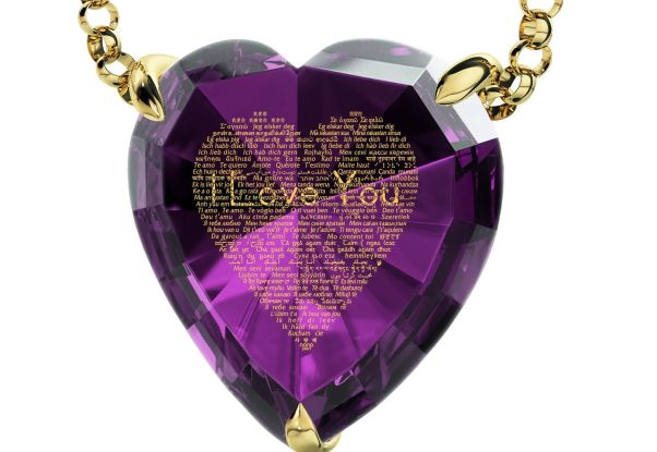 """Close up of the """"I Love You"""" neckace in a heart-shaped purple amathyest pendant. (Photo: Nano Jewelry)"""